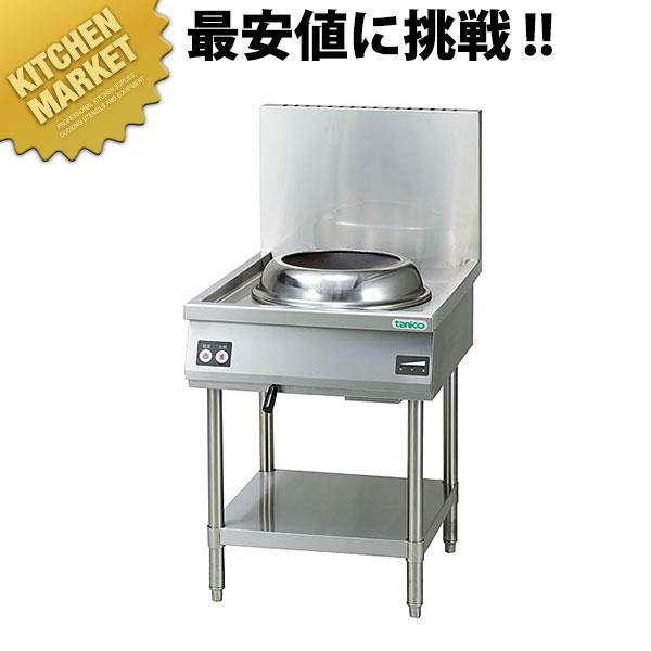 タニコー IH中華レンジ(スタンドタイプ) TICR-605【業務用厨房機器のキッチンマーケット】