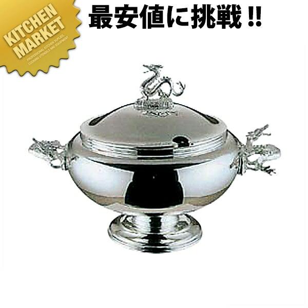 洋白丸型スープチューリン 大ゴールド3.2L【業務用厨房機器のキッチンマーケット】