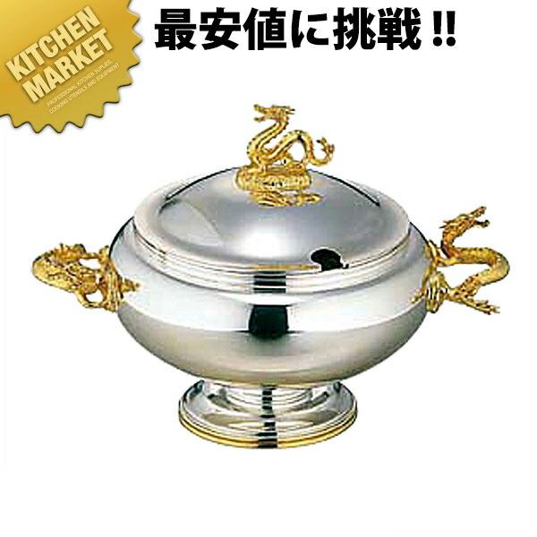 洋白丸型スープチューリン 大VIP3.2L【業務用厨房機器のキッチンマーケット】