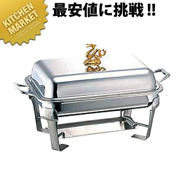 洋白角型チューフィング VIP【業務用厨房機器のキッチンマーケット】