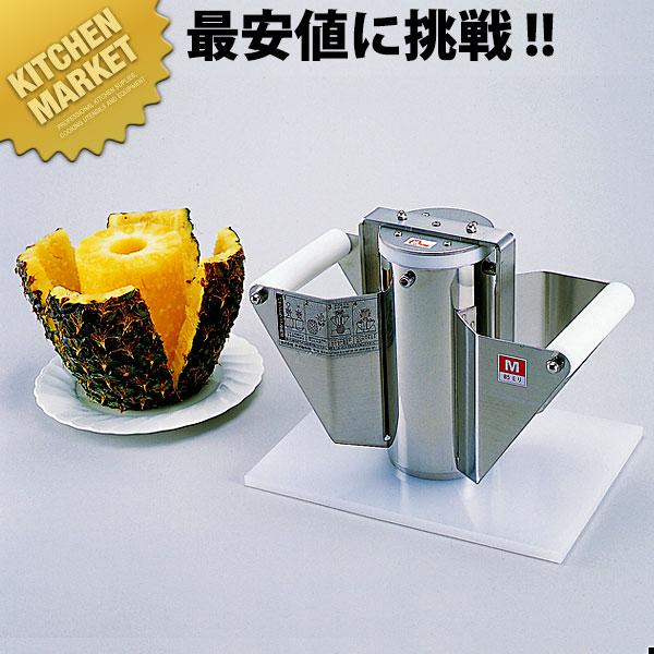 パインピーラーPW LL【業務用厨房機器のキッチンマーケット】