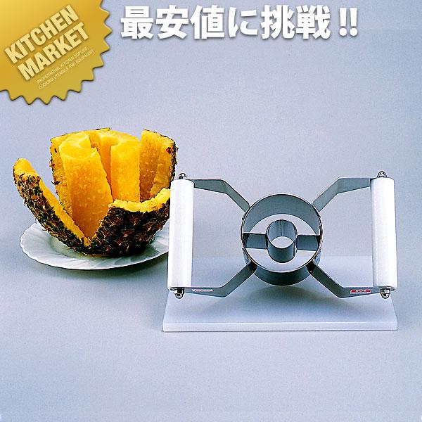 パインピーラーPC L【業務用厨房機器のキッチンマーケット】