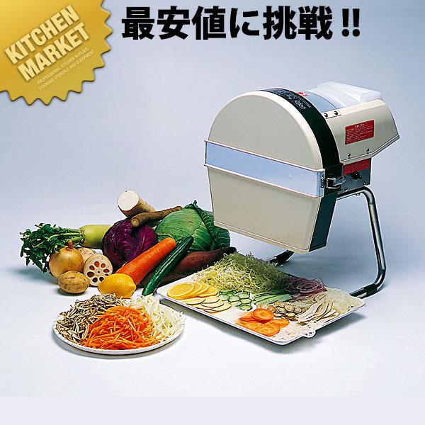 電動スライサー KB-745E【業務用厨房機器のキッチンマーケット】