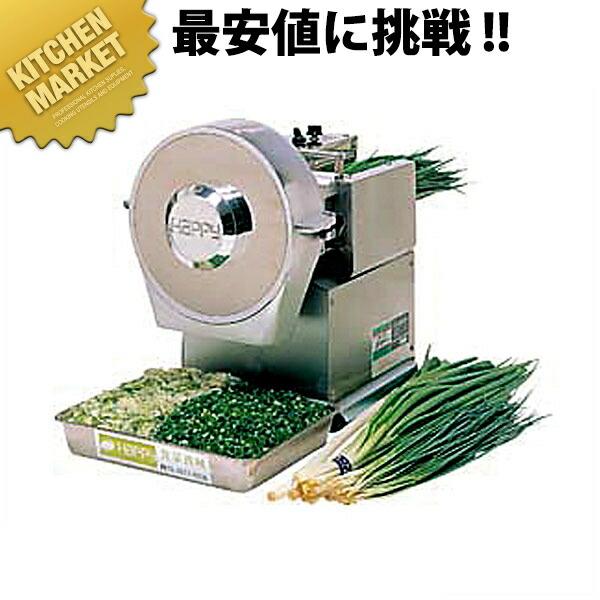オートネギーOHC-220【業務用厨房機器のキッチンマーケット】