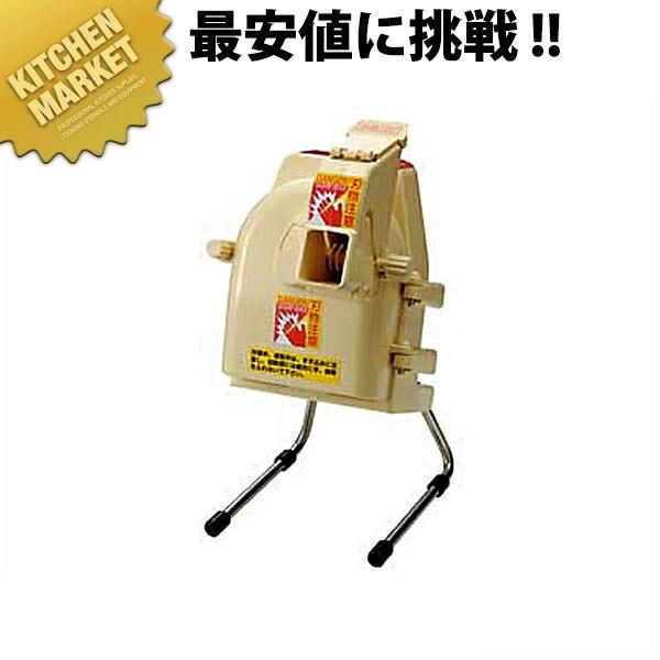 電動高速ネギカッターNC-2【業務用厨房機器のキッチンマーケット】