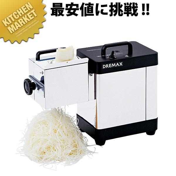電動 白髪ネギシュレッダー 白雪姫 DX-88P 刃物ブロック2.5mm仕様【業務用厨房機器のキッチンマーケット】
