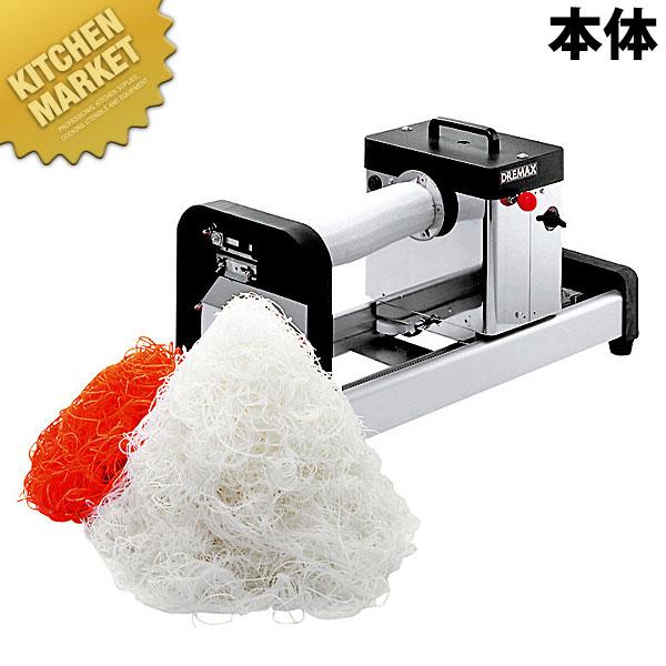 ドリマックス ハイスピードツマカッター NK-100D【業務用厨房機器のキッチンマーケット】