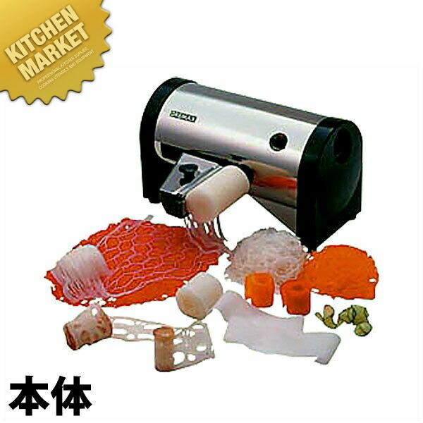 ドリマックス マルチツマDX-70【業務用厨房機器のキッチンマーケット】