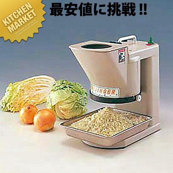 電動ミジンガー【業務用厨房機器のキッチンマーケット】