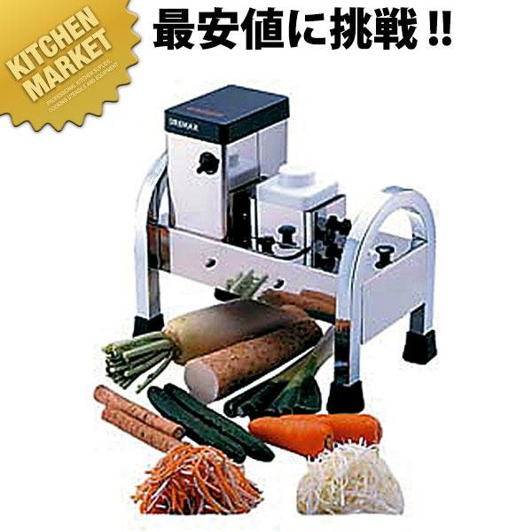 マルチ千切りDX-80【業務用厨房機器のキッチンマーケット】