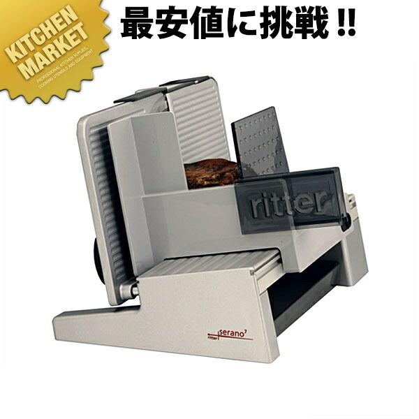 リッタースライサー ソリダ4【業務用厨房機器のキッチンマーケット】