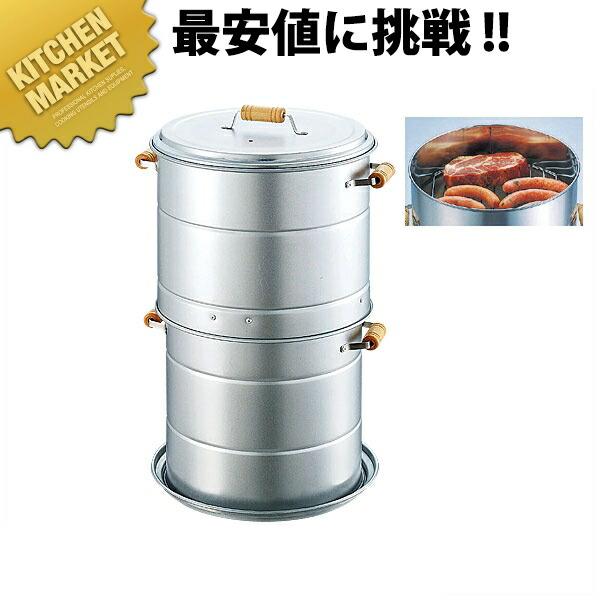 ブラン ロングスモーカーセット(円筒型) M-6509【業務用厨房機器のキッチンマーケット】