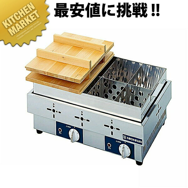 ニチワ 電気おでん鍋 EOK-8【業務用厨房機器のキッチンマーケット】