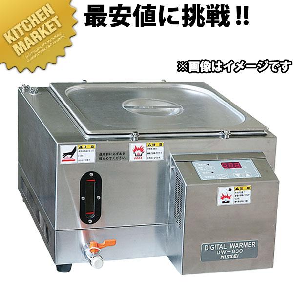 デジタルウォーマーポット〈デジタル電気湯せん器 小型ウォーマー〉 DW-830A【業務用厨房機器のキッチンマーケット】