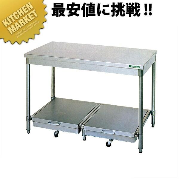 18-0ステンレス炊飯台 TX-R-120T【業務用厨房機器のキッチンマーケット】