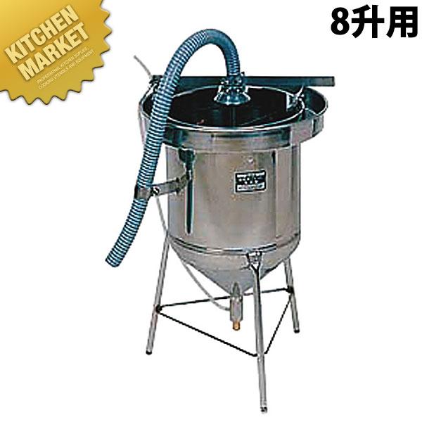 超音波ジェット洗米器 KO-ME150型 8升用【業務用厨房機器のキッチンマーケット】