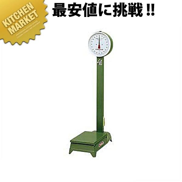 ヤマト 自動台秤 中型 D-100M 100kg【業務用厨房機器のキッチンマーケット】