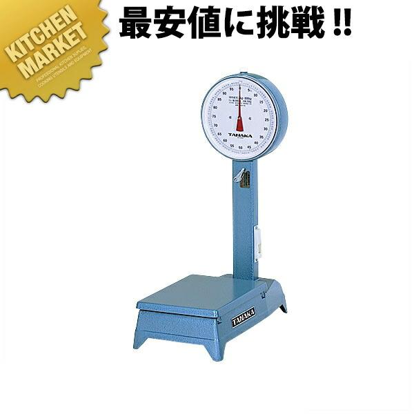 自動台秤(車無) C-400-20 20kg【業務用厨房機器のキッチンマーケット】