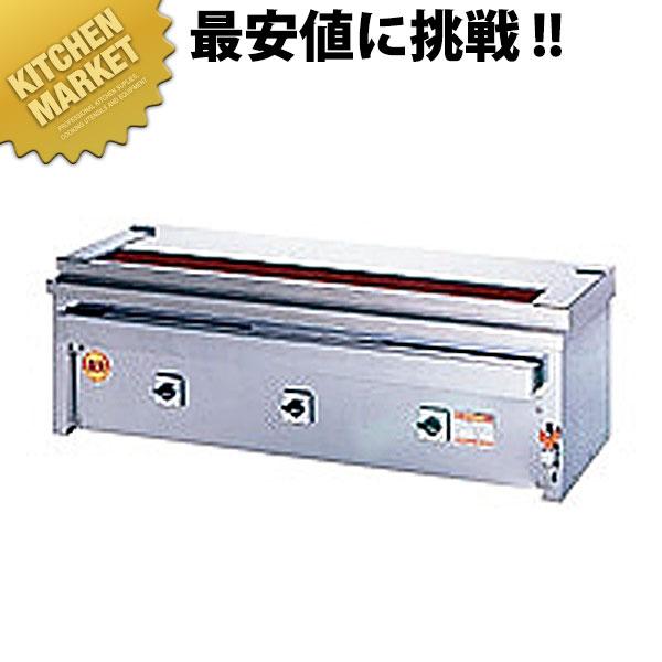 ヒゴグリラー 焼き鳥焼き器 焼鳥専用タイプ卓上型 3P-210KC【業務用厨房機器のキッチンマーケット】