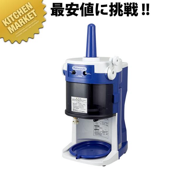 電動式ブロックアイススライサー HB-320A【業務用厨房機器のキッチンマーケット】