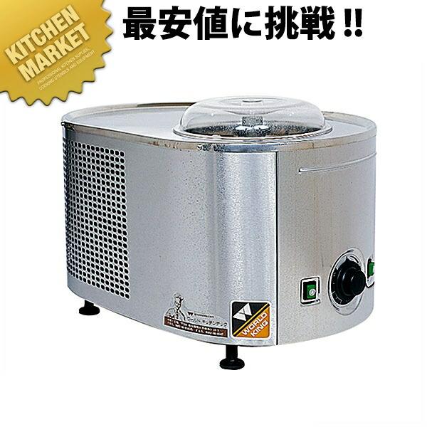 アイスクリーム&シャーベットマシン ミゾーノ21PS【業務用厨房機器のキッチンマーケット】