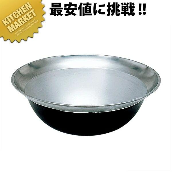 平がま 105cm(234L)【業務用厨房機器のキッチンマーケット】