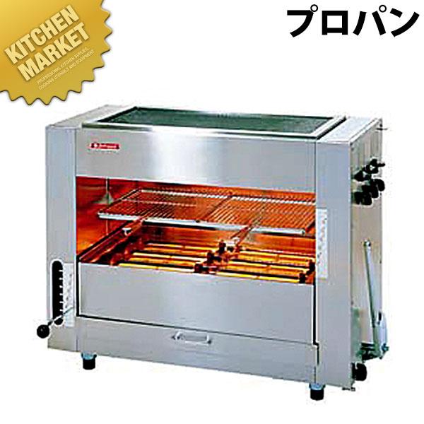 両面焼グリラー「武蔵」 SGR-90 LP【業務用厨房機器のキッチンマーケット】
