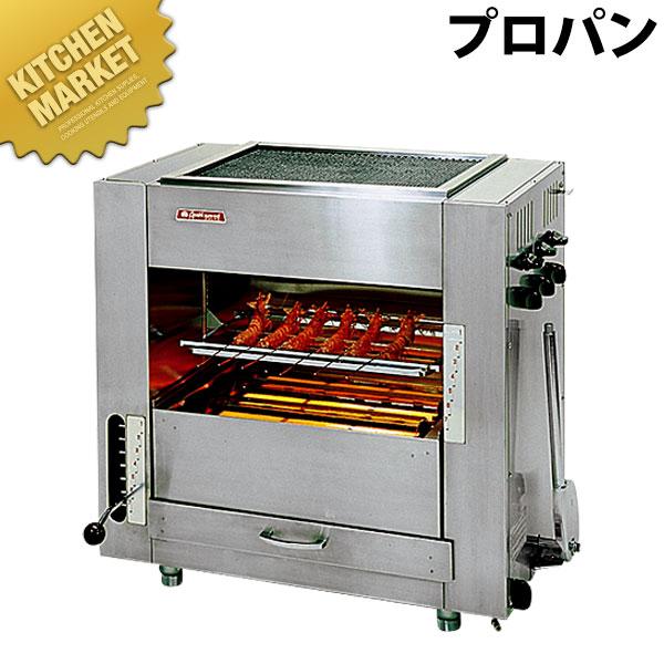 両面焼グリラー「武蔵」 SGR-65 12・13A【業務用厨房機器のキッチンマーケット】