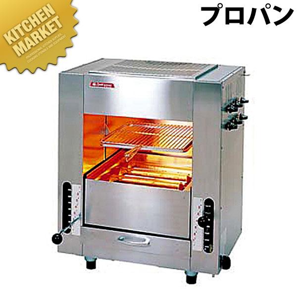 両面焼グリラー「武蔵」 SGR-45 LP【業務用厨房機器のキッチンマーケット】