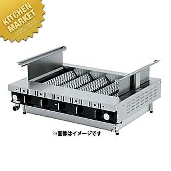 ローストクックS型 S-5C LP【業務用厨房機器のキッチンマーケット】