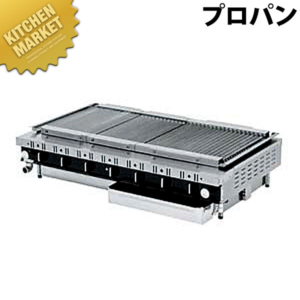 ローストクックSG型 SG-10C LP【業務用厨房機器のキッチンマーケット】