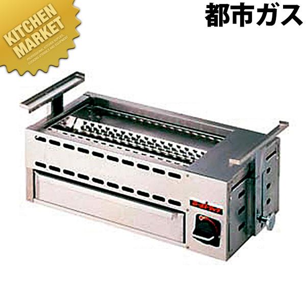 ローストクック万能用 BY-2 LP【業務用厨房機器のキッチンマーケット】