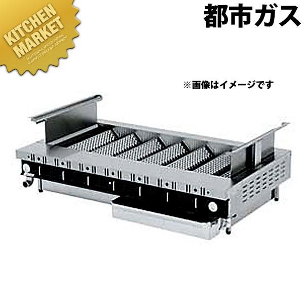 ローストクックK型 K-7C 12・13A【業務用厨房機器のキッチンマーケット】