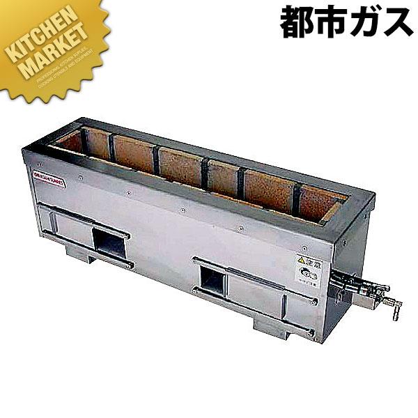 耐火レンガ木炭コンロ(火起しバーナー付) SC-6022-B 12・13A【業務用厨房機器のキッチンマーケット】
