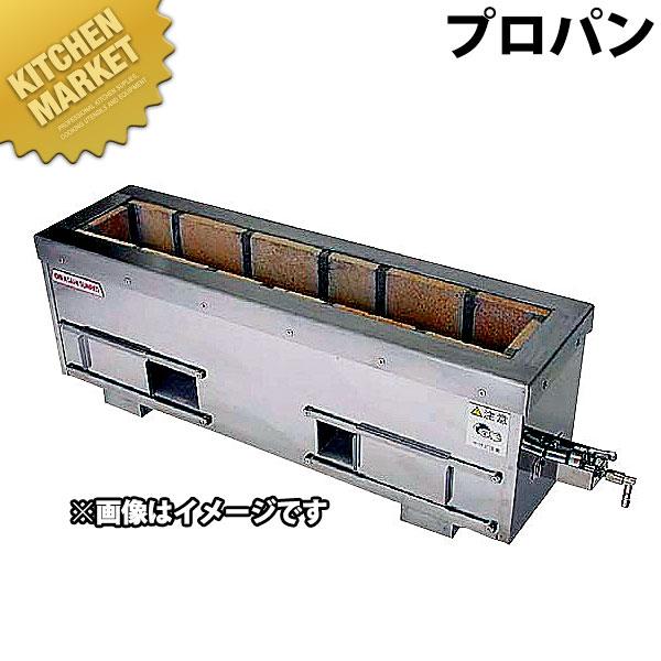 耐火レンガ木炭コンロ(火起しバーナー付) SCF-6036-B LP【業務用厨房機器のキッチンマーケット】