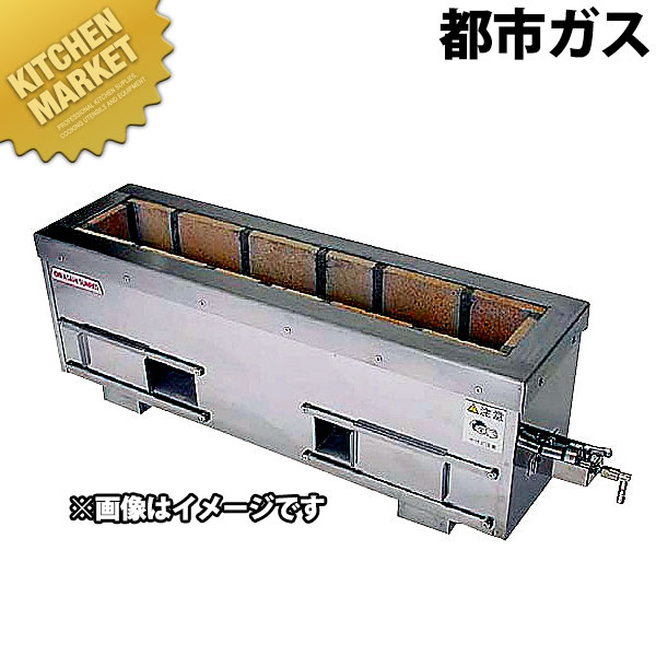 耐火レンガ木炭コンロ(火起しバーナー付) SCF-6036-B 12・13A【業務用厨房機器のキッチンマーケット】