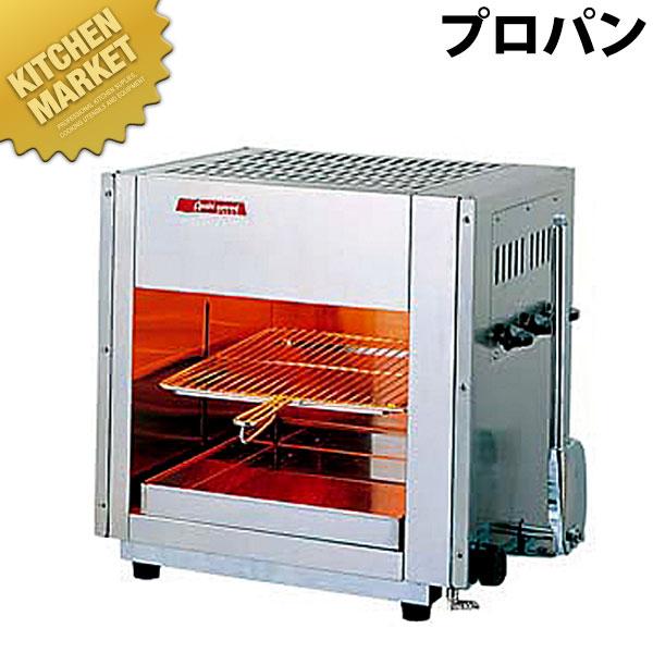 上火式グリラー SG-450H LP【業務用厨房機器のキッチンマーケット】