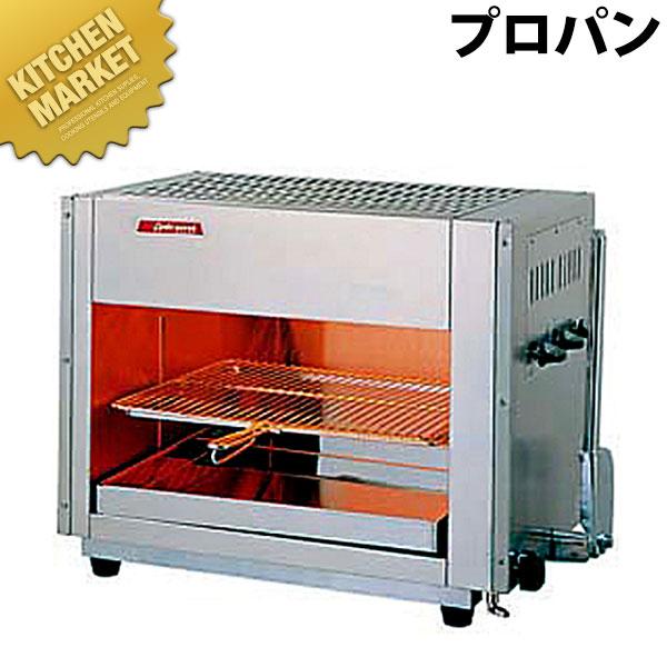上火式グリラー SG-650H 12・13A【業務用厨房機器のキッチンマーケット】