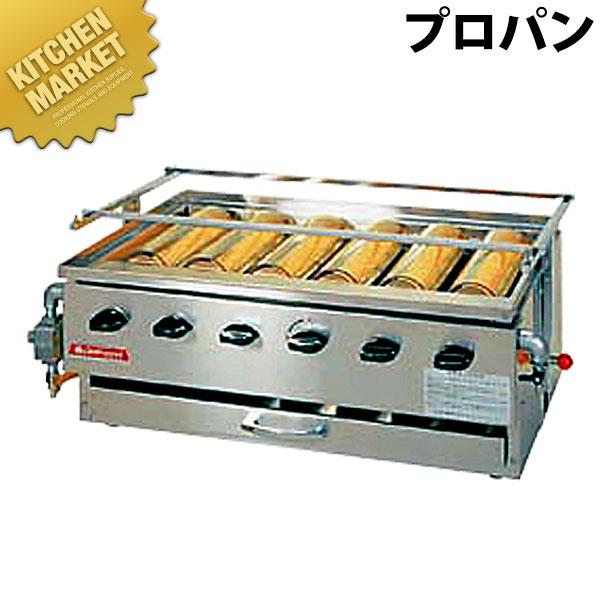 アサヒ 黒潮6号 SG-21K LP【業務用厨房機器のキッチンマーケット】