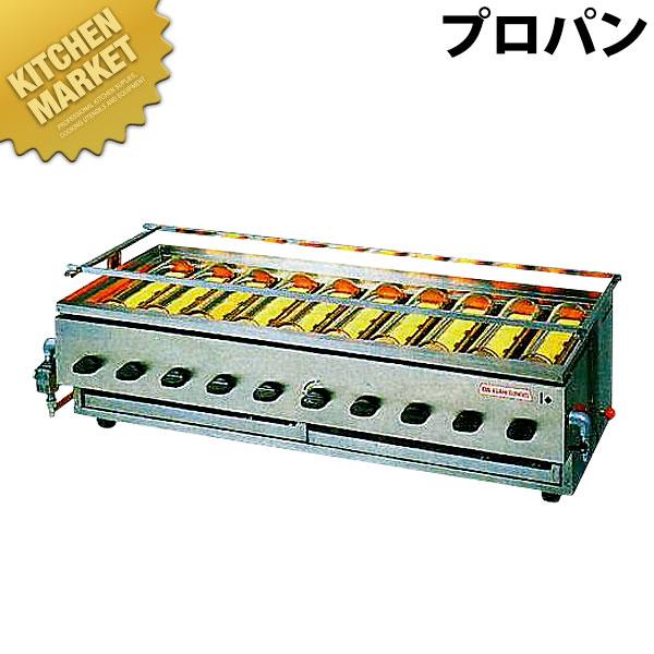 アサヒ 黒潮10号 SG-28K LP【業務用厨房機器のキッチンマーケット】