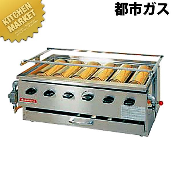 アサヒ 黒潮6号 SG-21K 12・13A【業務用厨房機器のキッチンマーケット】
