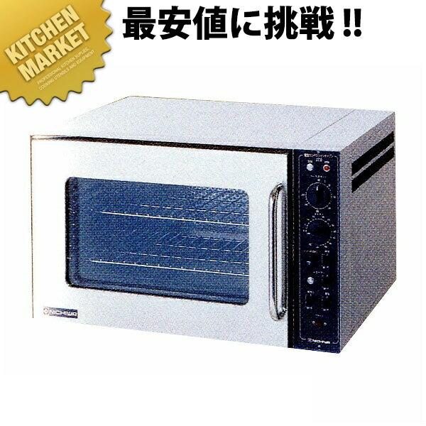 電気コンベクションオーブン SCO-6【業務用厨房機器のキッチンマーケット】