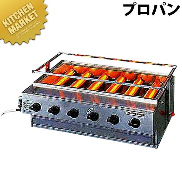アサヒ ニュー黒潮6号(バーナー6本タイプ) SG-N21 LP【業務用厨房機器のキッチンマーケット】