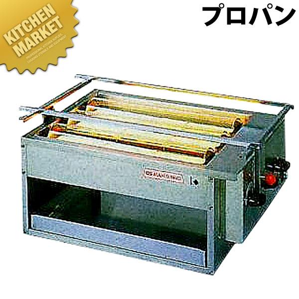 アサヒ 黒潮3号 SG-18K LP【業務用厨房機器のキッチンマーケット】