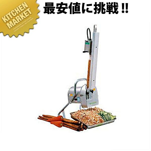 電動ササガキー GOC-45【業務用厨房機器のキッチンマーケット】