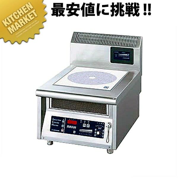 電磁調理器卓上タイプ MIR-3T【業務用厨房機器のキッチンマーケット】