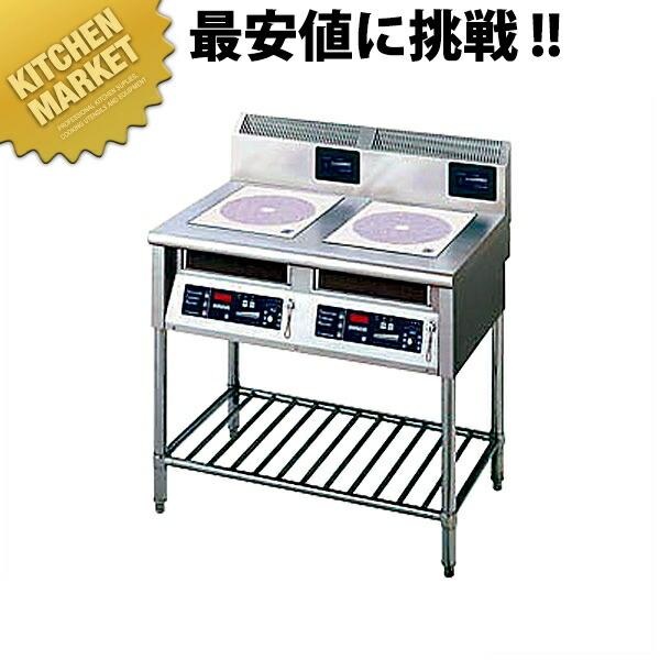 電磁調理器スタンド型2連 MIR-1055SA【業務用厨房機器のキッチンマーケット】