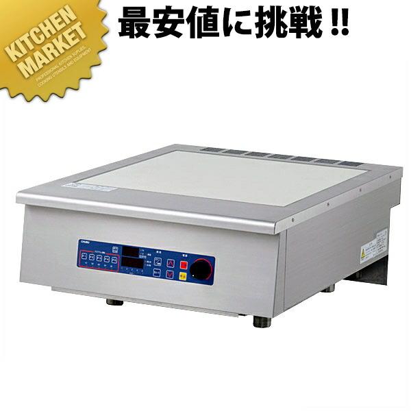 IHコンロ(10kwタイプ) DD-18PA【業務用厨房機器のキッチンマーケット】