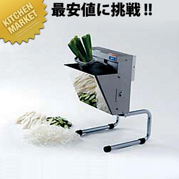 ハッピー 電動斜め切り機 シャライサーOBS-01【業務用厨房機器のキッチンマーケット】
