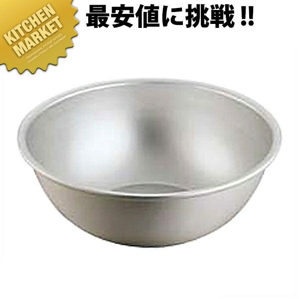 アルマイトボール(メジャー付) 75cm目盛付(100.0L)【業務用厨房機器のキッチンマーケット】